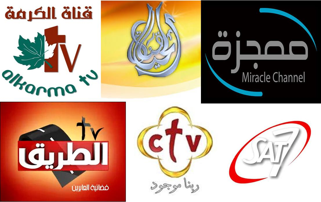 all-channels
